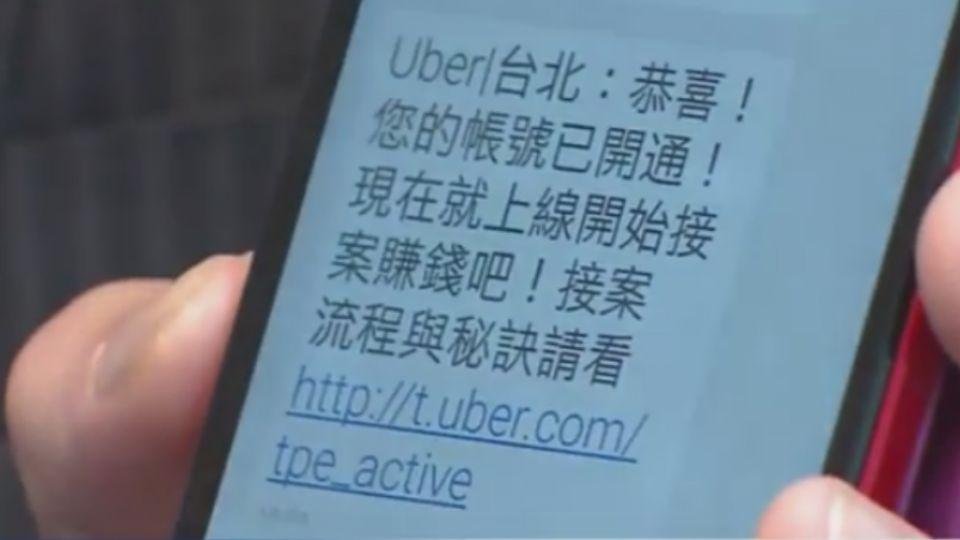 挑戰非法? 立委鄭運鵬已成功申請當Uber司機