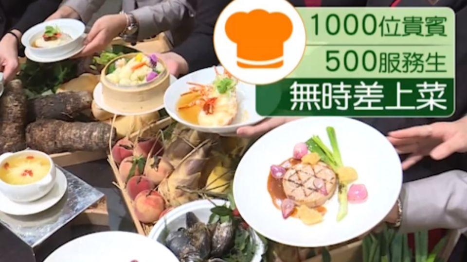 國宴菜色曝光 準總統蔡英文最滿意客家粄條
