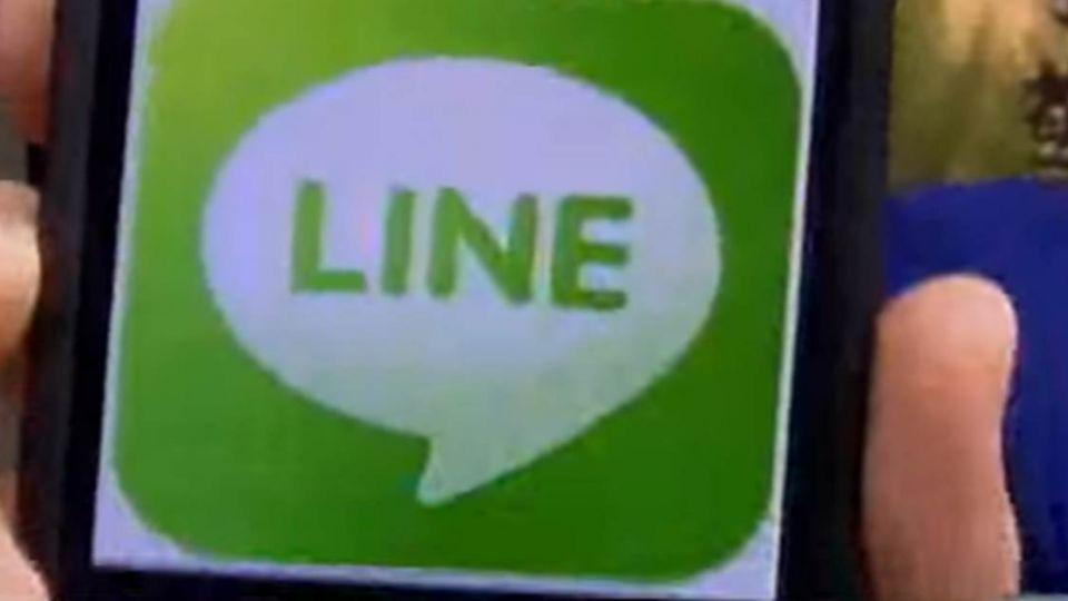 「Line+臉書」詐騙新法 讓你被騙還「傻傻當好人」