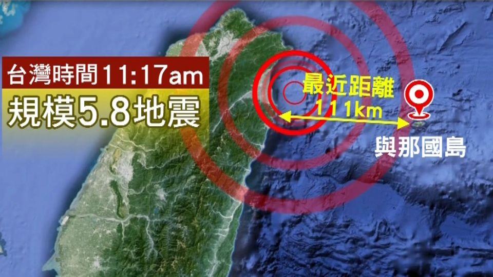 台M5.8震 沖繩也有感 專家:地震波傳遞