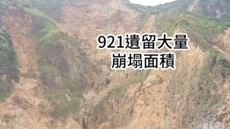 宜蘭5.8地震!  獨家直擊龜山島地貌殘破