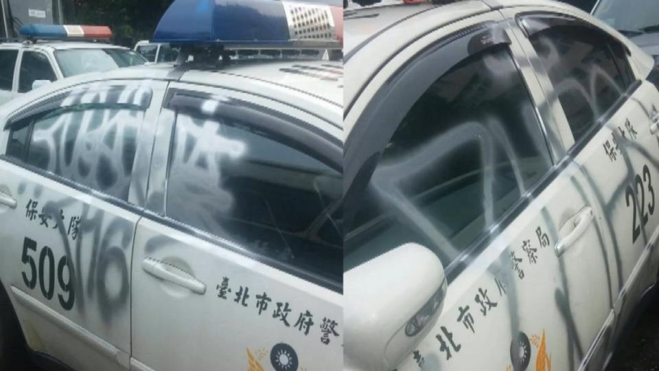 「太歲頭上動土」 3男闖停車場對警車亂噴漆