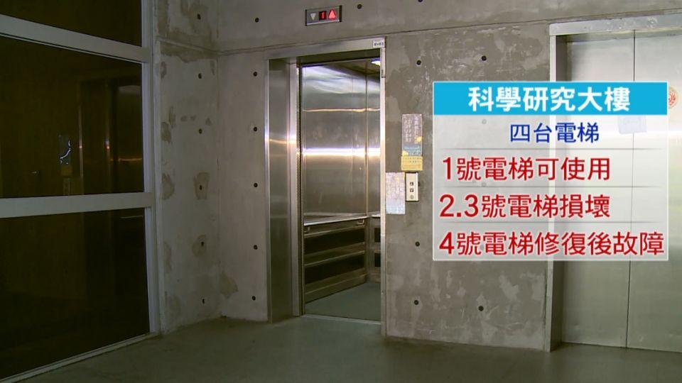 驚魂! 「搭電梯像坐大怒神」 學生受困電梯