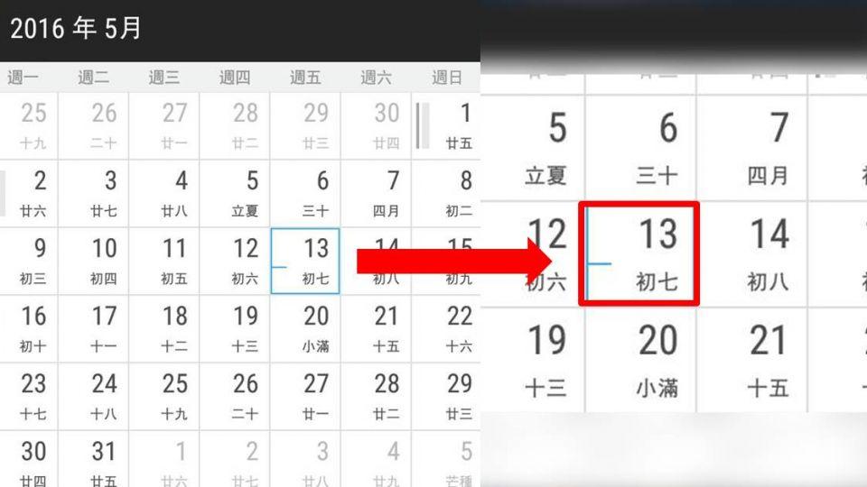 今年限定!「13號星期五」 5大禁忌要謹記