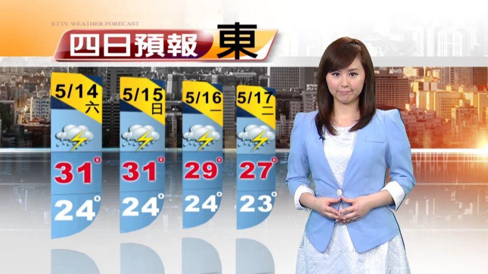 【2016/05/14】晴朗炎熱 恆春8點已破30度高溫