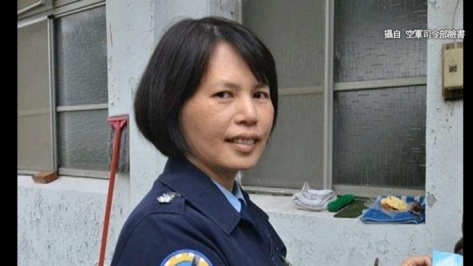 總統府首位女武官 空軍上校陳月芳出線