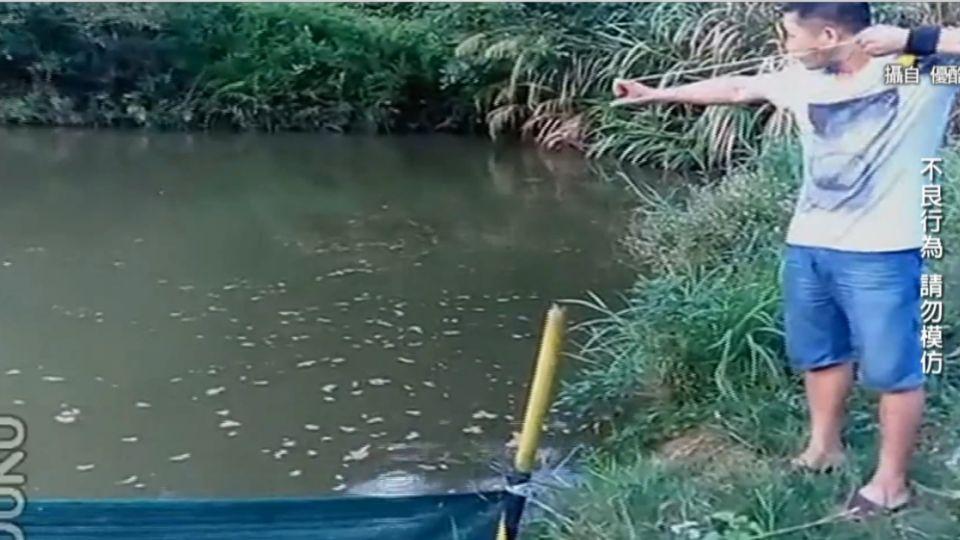 神準!大陸彈弓達人 岸上打魚每發必中