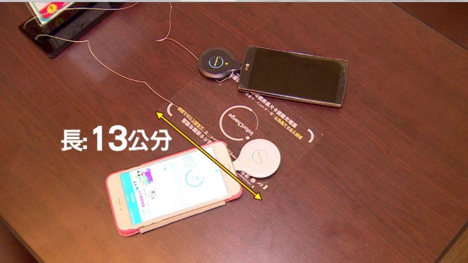 超商首推手機免費無線充電!民:免帶線.便利
