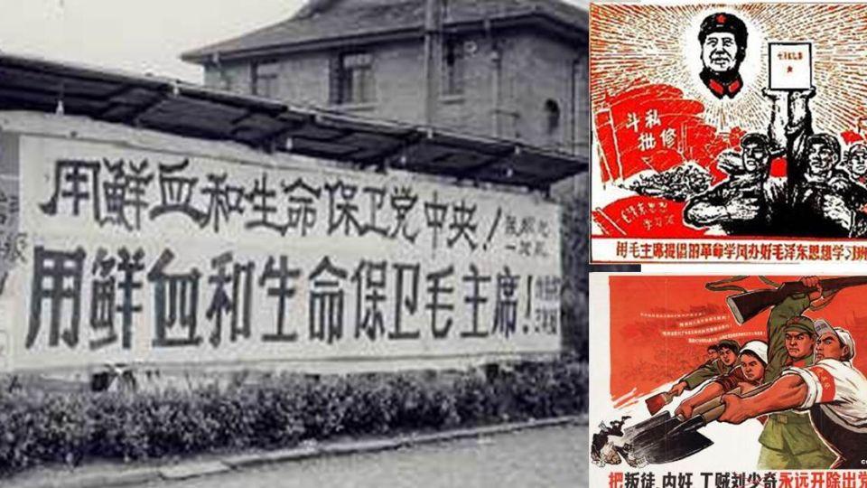 文革50週年!血腥鬥爭 寫個「毛」字都發抖