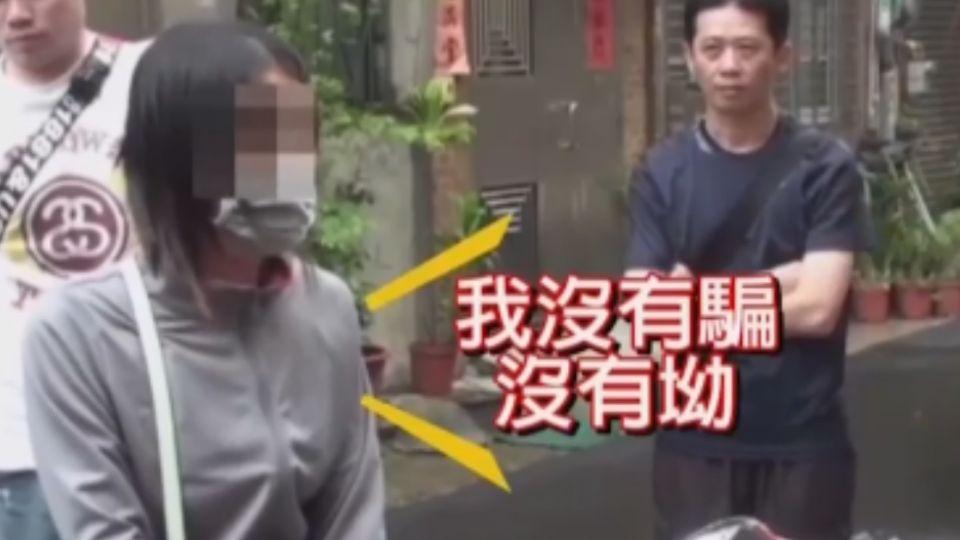 販毒被警逮 女嫌嗆警:怎不抓壞人