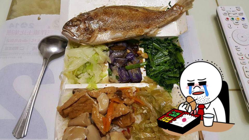 便當5菜1魚只要75元 網友直呼:太扯了!