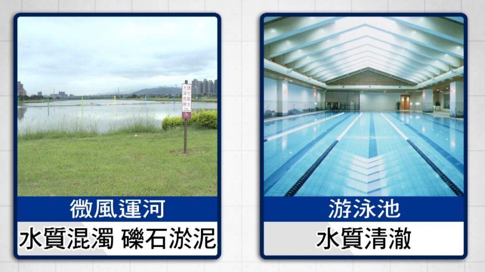 微風運河借世大運辦泳賽 安全性引質疑