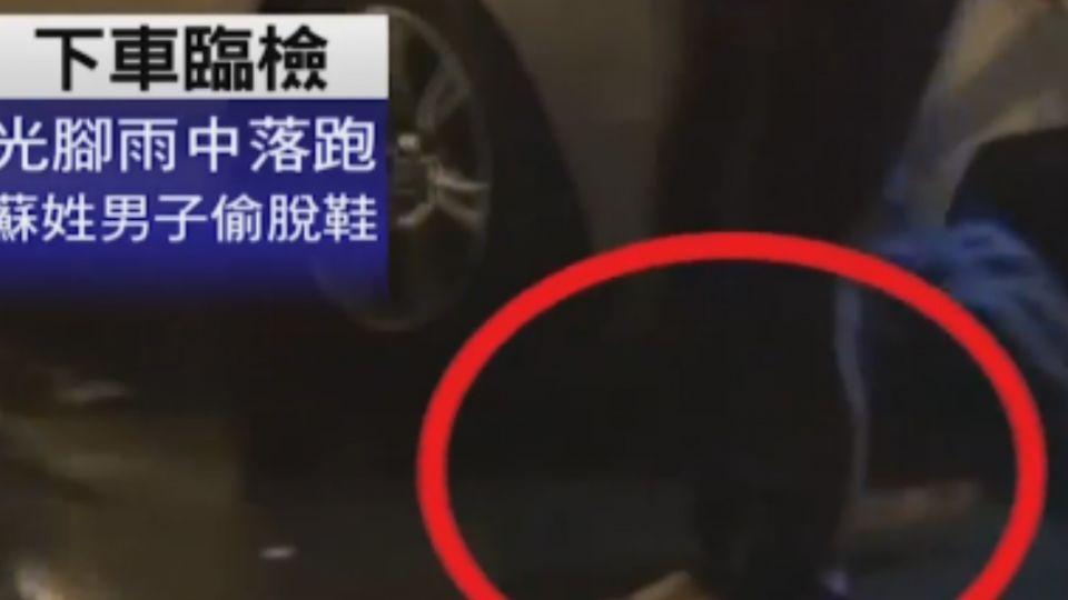 吸毒男衝撞臨檢警 落跑還找眼鏡當場被逮