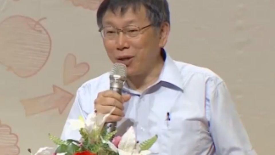 為公宅林洲民臉書戰徐弘庭 柯P:他怎麼這麼閒