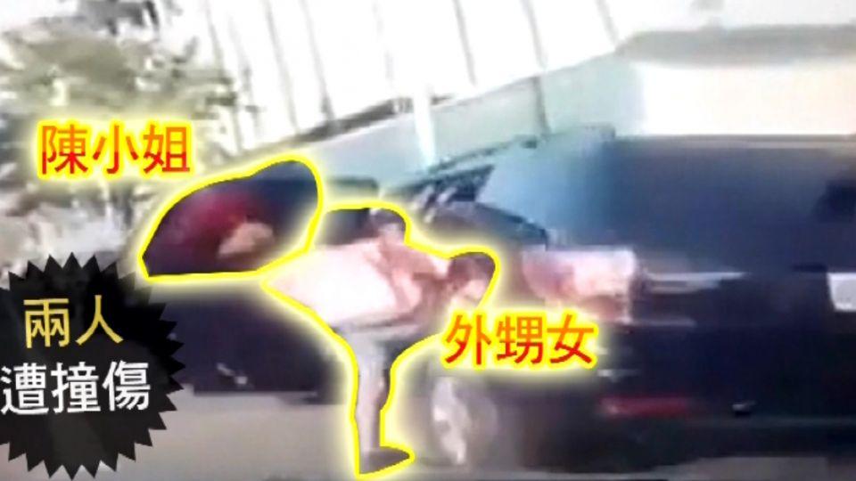 載外甥女車停路邊 保全疑疲勞駕駛飛撞人!