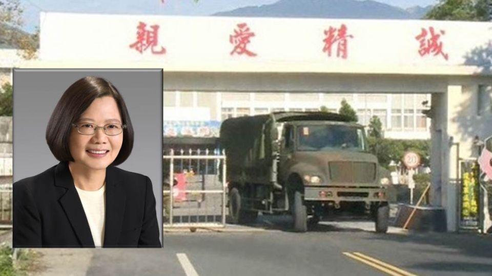 防有二心?綠委要求國軍「宣誓效忠」新總統