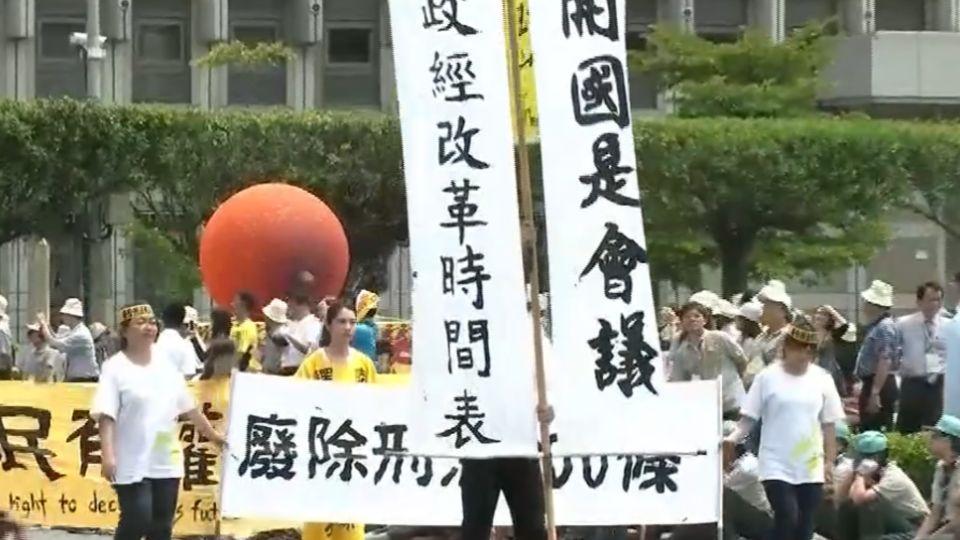 就職典禮惹議!「抗議」橋段修正 仍留部分標語