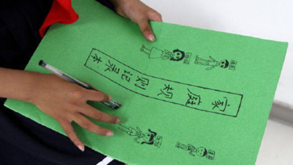 9歲女童訂「19條家規」 老爸看了超聽話