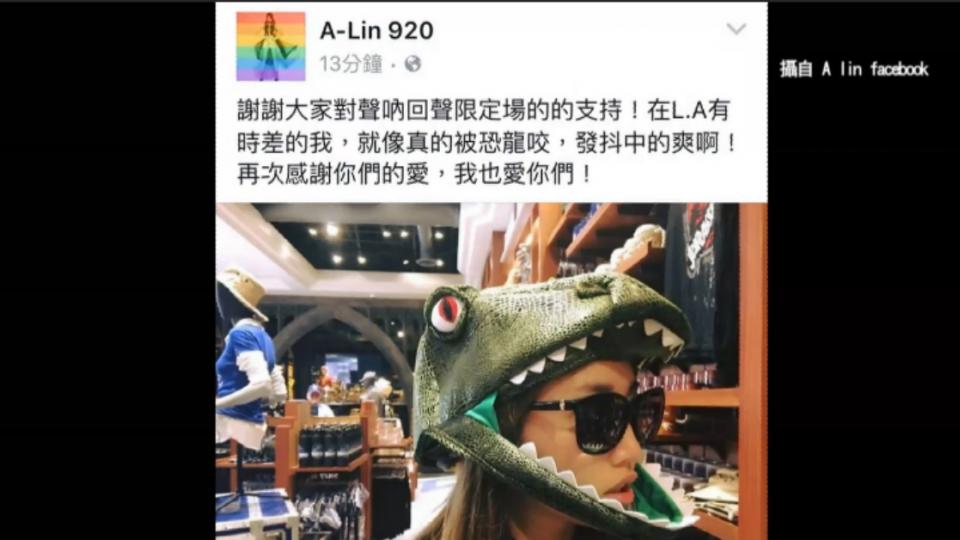 秒殺王!A-Lin世界巡演萬張票 3分鐘搶光