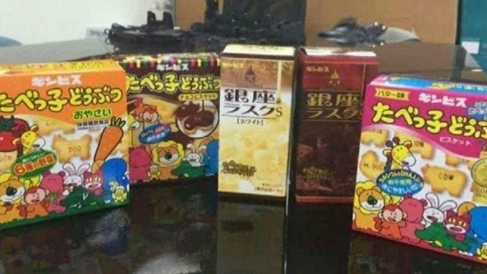真的嗎?日媒:小英政府七月擬「解禁」福島食品