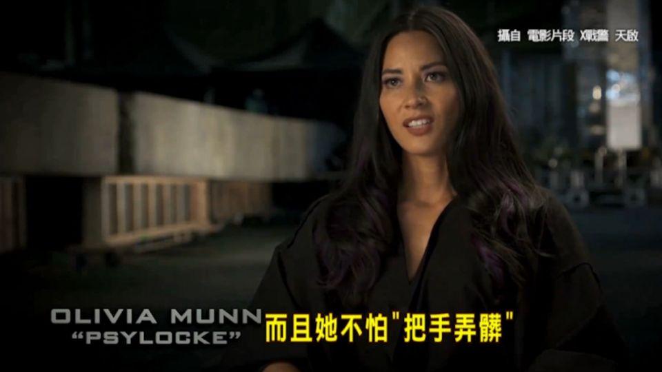 X戰警天啟創票房紀錄 「靈蝶」美女星暴紅