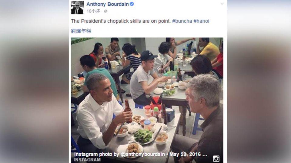 歐巴馬嗑平民小吃 拿筷子夾菜超親民