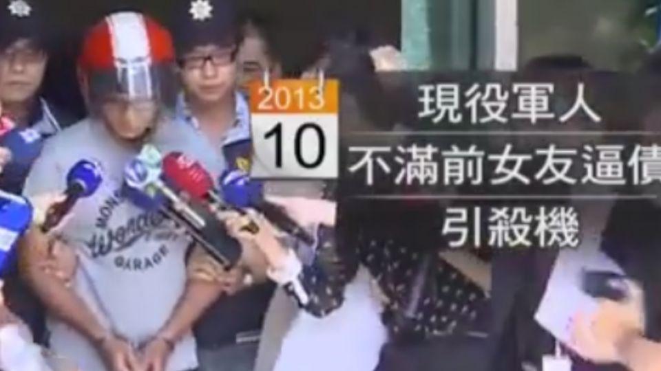 童軍繩勒斃女友母女 受害父親控:拜託判死