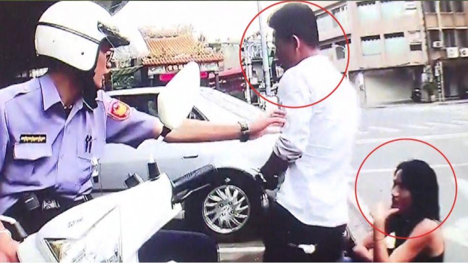 民眾報案「情侶吵架」 警意外查獲逃逸外勞持毒