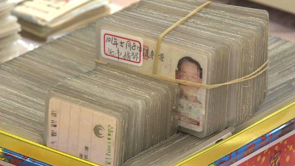 自誇偽造身分證「業界第一」 油漆工盜700萬存款