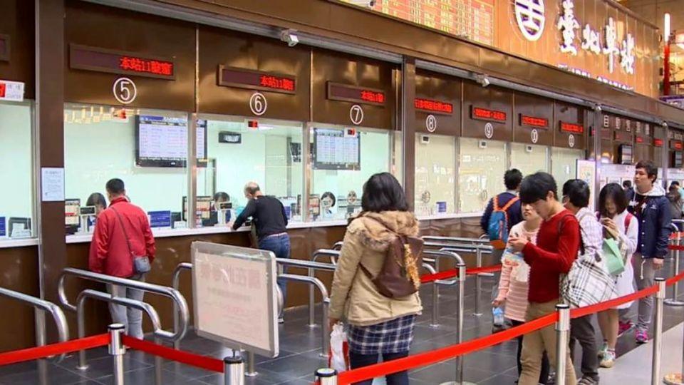 花東實名制不排隊了!台鐵改網路訂票車站取票