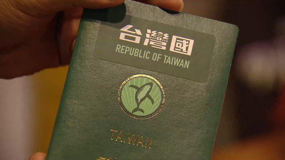 護照沒貼「台灣國」 林昶佐被網友噓爆