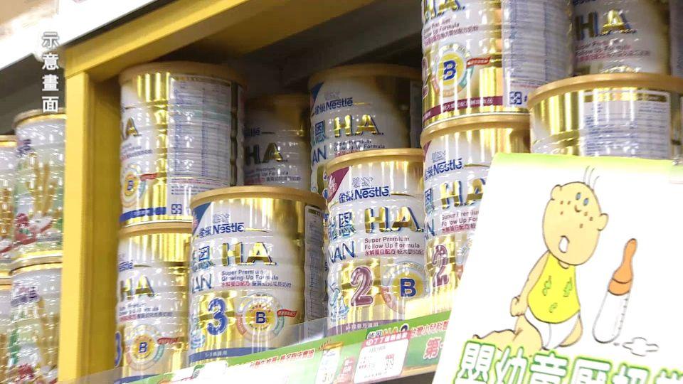 情侶檔賣「優惠奶粉」收錢不出貨 百人遭詐
