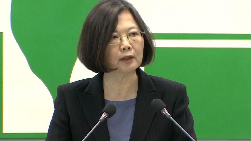 蔡總統兼任黨主席 「改革只是開始」展決心