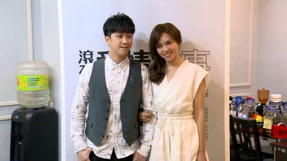 「滾石愛情故事」陳漢典夏于喬 演繹經典歌「味道」