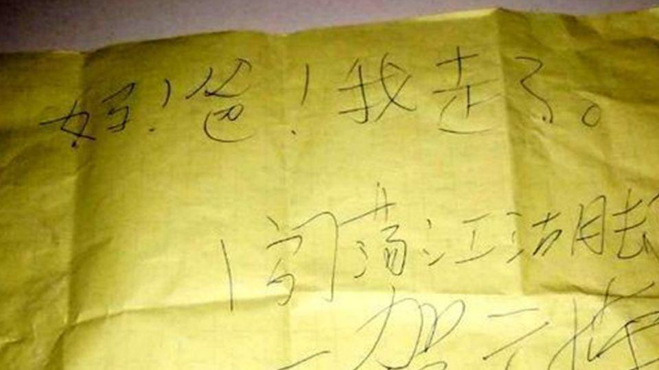 「我闖蕩江湖去了!」12歲男童留紙條離家 爸媽心急如焚