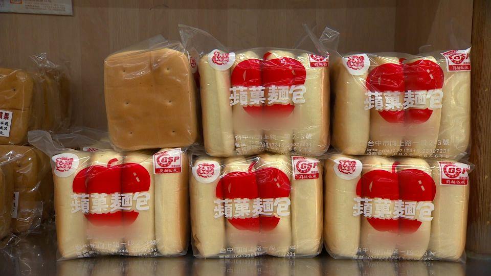 沒有蘋果! 「蘋果麵包」名稱由來是這樣…