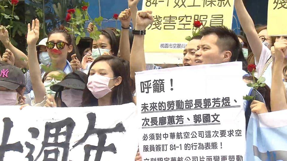華航勞資爭議協調破局 空服員醞釀暑假罷工