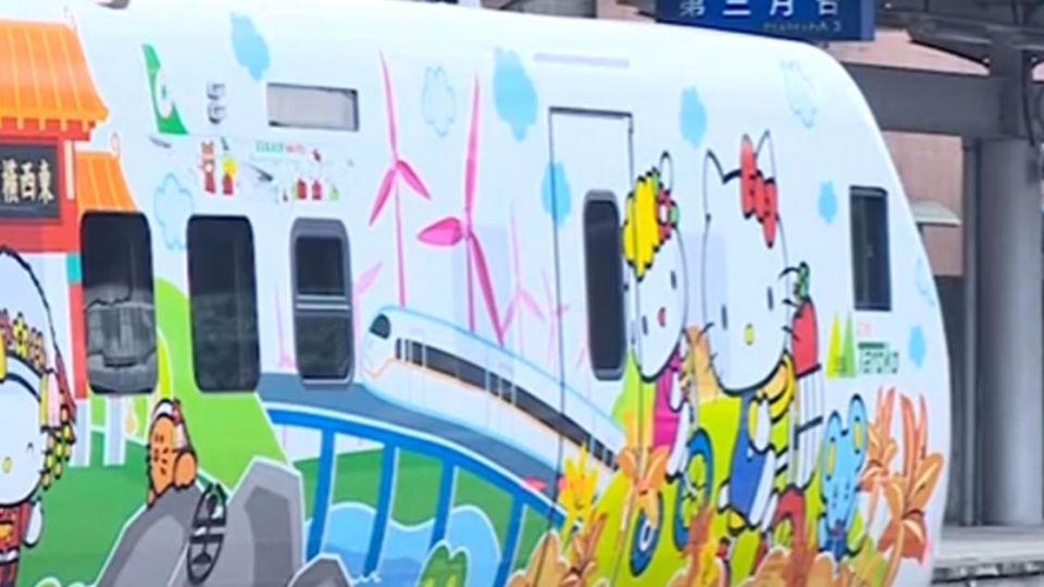 台鐵Hello Kitty加開2班次 6/7歡慶鐵路節