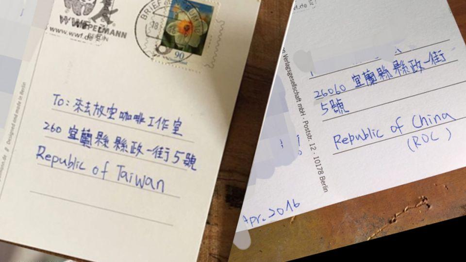 國外寄信要寫ROC還是Taiwan?實測結果讓人驚