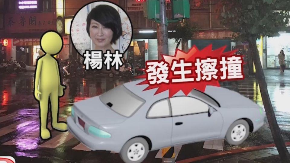 昔日玉女楊林 過馬路被撞幸無大礙