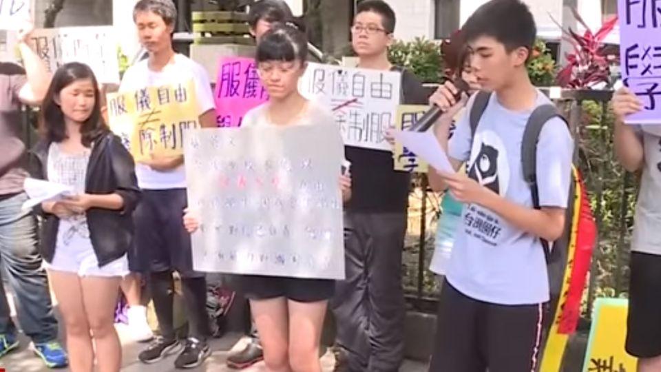 校服未解禁?服儀自由陣線學生教育部抗議