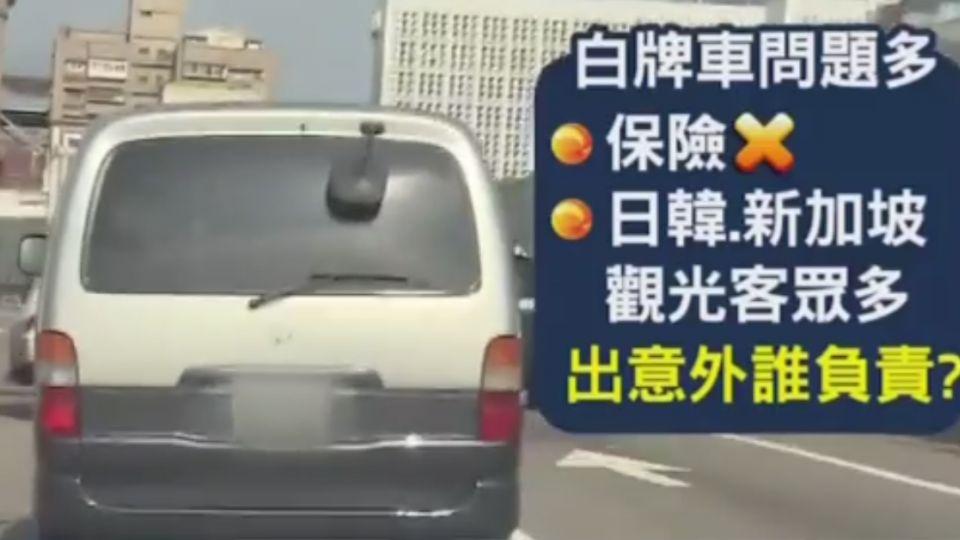 搶賺觀光財!計程車、白牌車 公車站牌攬客