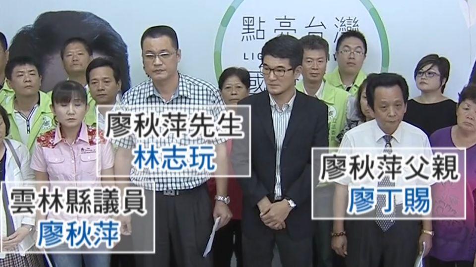 秀恩愛是選舉操作? 劉建國記者會定調「抹黑」