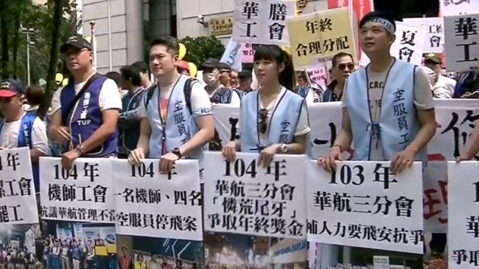 1500名華航員工 交通部前抗議「工作超時」