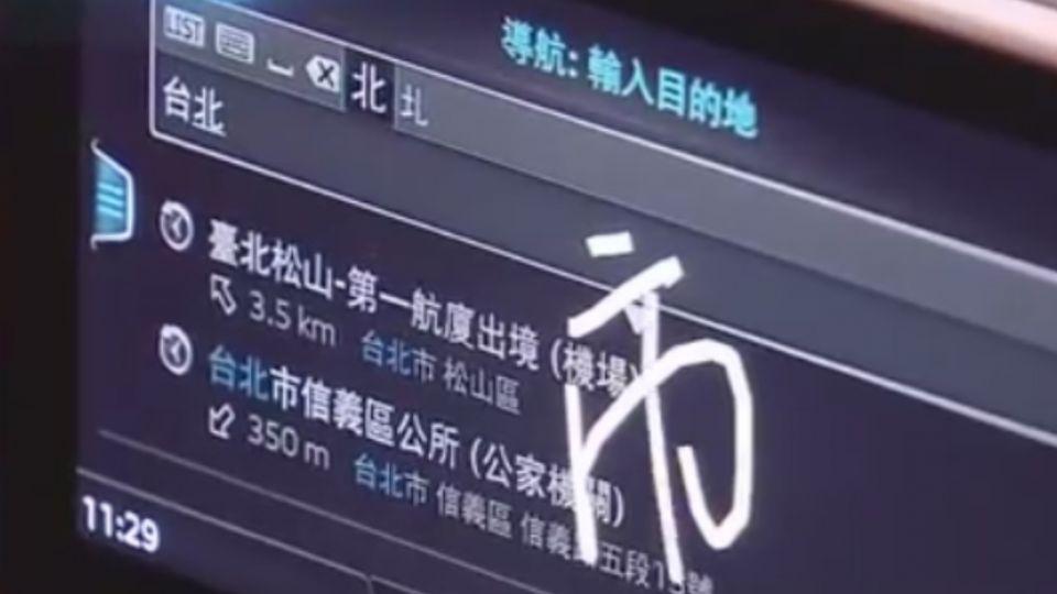 車用電子踢館Computex!宏碁進軍車聯網