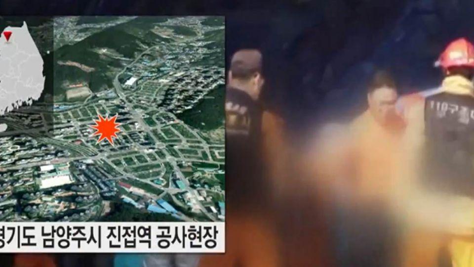 南韓地鐵工地崩塌 至少4死8傷