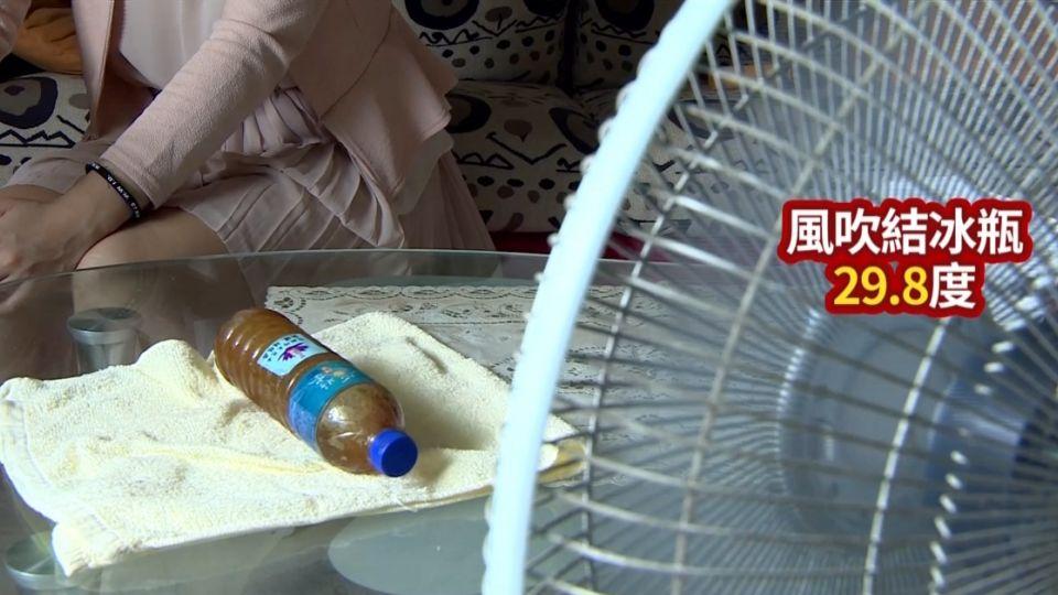 夏月電價開跑 快試三招「窮人降溫法」