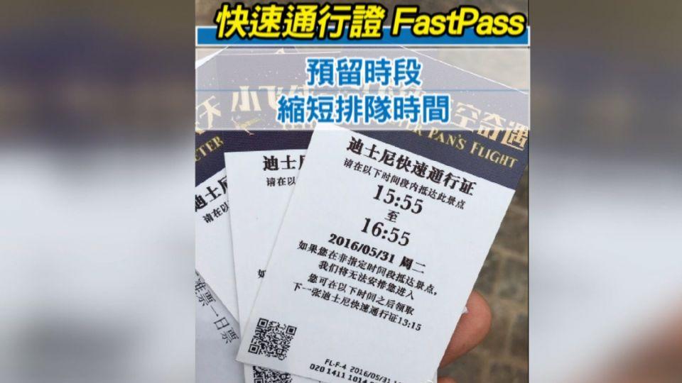 迪士尼排4小時玩不到 遊客失控搶「快速通關證」