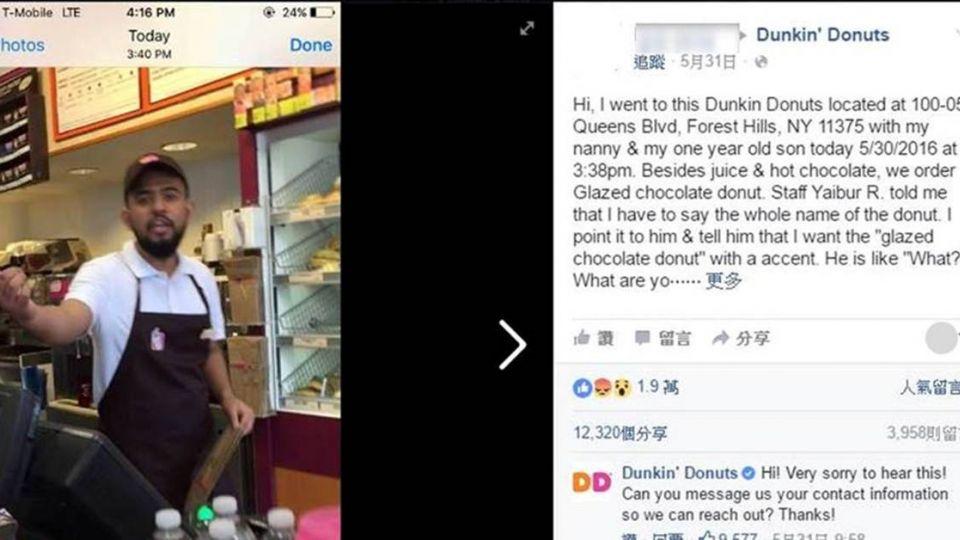 紐約買甜甜圈遭歧視 店員刁難華裔媽「發音」聽不懂!