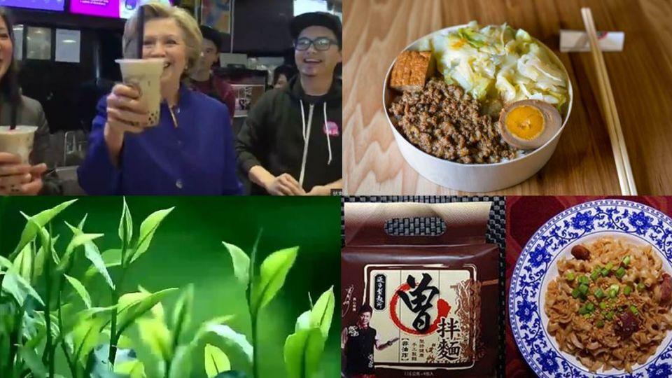 【影片】吃過都說讚!台4美食 抓住「老外的胃」